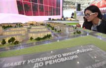 Фонд реновации Москвы не будет платить налогов