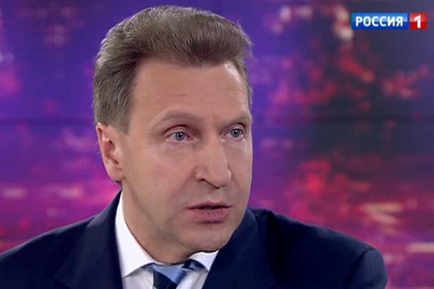 На призыв Путина развивать ипотеку ответили Шувалов и АИЖК
