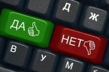 НОСТРОЙ изучает мнение участников контрактной системы