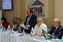 Саморегулируемые организации Южного и Северо-Кавказского федеральных округов провели совместную конференцию