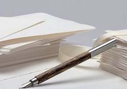 Опубликован проект актуализированного Перечня национальных стандартов и сводов правил